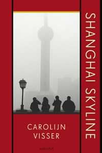 Shanghai Skyline | Carolijn Visser |