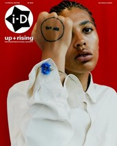 I-D special edition UP+RISING