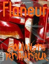 Flaneur #8: Kangding Road / Wanda Road, Taipei