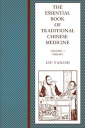 The Essential Book of Traditional Chinese Clinical Practice