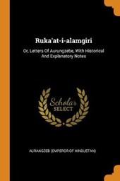 Ruka'at-I-Alamgiri