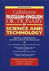 Callaham's Russian-English Dictionary of Science and Technology
