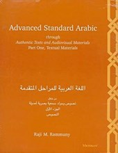 Advanced Standard Arabic Through Authentic Texts and Audiovisual Materials Pt.1; Textual Materials