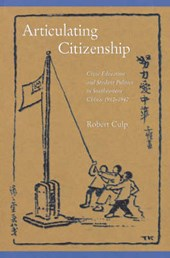 Articulating Citizenship