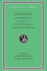 Metaphysics | Aristotle |