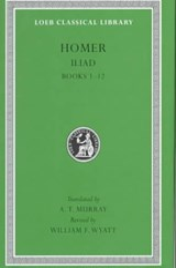 Iliad | Homer |