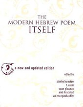 The Modern Hebrew Poem Itself (Updated)