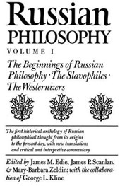 Russian Philosophy V1