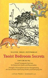 Taoist Bedroom Secrets