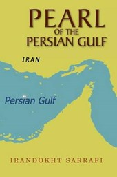 Pearl of the Persian Gulf