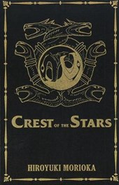 Crest of the Stars Volumes 1-3 Collector's Edition