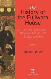 The History of the Fujiwara House