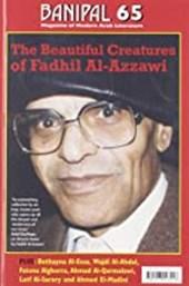 The Beautiful Creatures of Fadhil Al-Azzawi