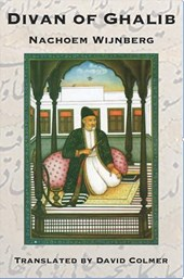 Divan of Ghalib