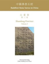 Shandong Province 3