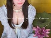 Secret Dreams of Erotic Princess