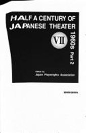 Half a Century of Japanese Theater v. 7, Pt. 2; 1960s