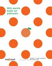 Mijn eerste boek vol patronen