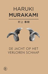 De jacht op het verloren schaap | Haruki Murakami |