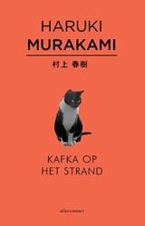 Kafka op het strand | Haruki Murakami |