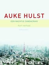 Een nachtje Candacraig | Auke Hulst |