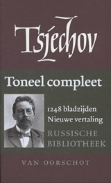 Verzamelde werken Deel VI Toneel   A.P. Tsjechov  