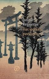 Het wolkenpaviljoen   Jannie Regnerus  