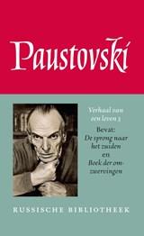 Verhaal van een leven 3   Konstantin Paustovski  