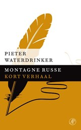 Montagne Russe | Pieter Waterdrinker |