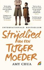 Strijdlied van een tijgermoeder