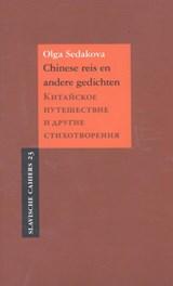 Chinese reis en andere gedichten   Olga Sedakova  