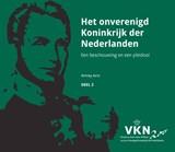 Het onverenigd Koninkrijk der Nederlanden   Remieg Aerts  
