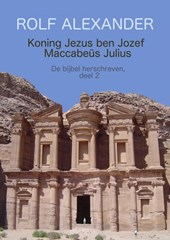 Koning Jezus ben Jozef Maccabeüs Julius