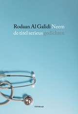 Neem de titel serieus   Rodaan Al Galidi  
