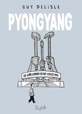 Pyongyang | Guy Delisle |
