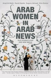 Arab Women in Arab News