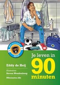 90 Minutes   Eddy De Heij  
