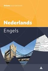 Prisma woordenboek Nederlands-Engels | A.F.M. de Knegt ; C. de Knegt-Bos ; Prue Gargano | 9789000358564