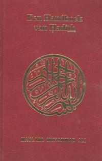 Een handboek van hadith | Maulana Muhammad Ali |