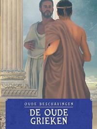 De Oude Grieken | David West |
