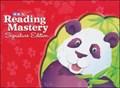 Reading Mastery Reading/Literature Strand Grade K, Teacher Guide   McGraw Hill  