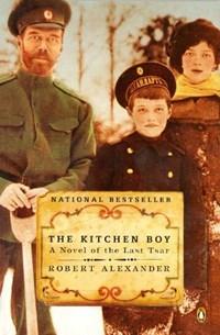 The Kitchen Boy | Robert Alexander |