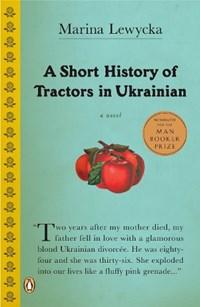 A Short History of Tractors in Ukrainian | Marina Lewycka |