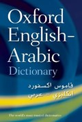 The Oxford English-Arabic Dictionary of Current Usage | N. S. Doniach |