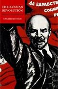 The Russian Revolution | Fitzpatrick, Sheila (bernadotte E. Schmitt Distinguished Service Professor in Modern Russian History, University of Chicago) |