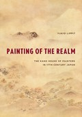 Painting of the Realm | auteur onbekend |