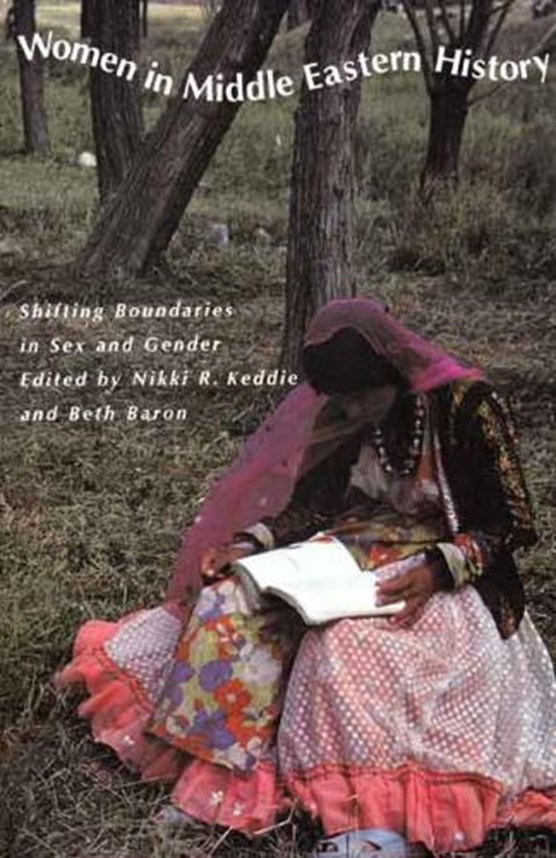 Women in Middle Eastern History