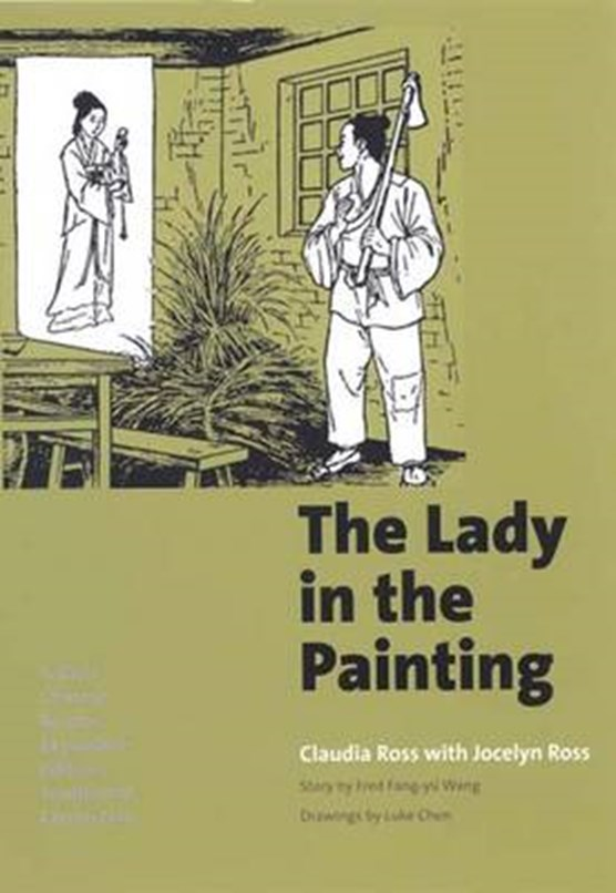 The Lady in the Painting - A Basic Chinese Reader, Expanded Edition, Traditional Characters