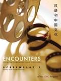 Encounters | Zao Wang ; Yao Rao ; Yusen Xing ; Yulin Xing |