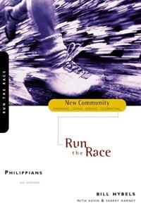 Philippians | Bill Hybels |